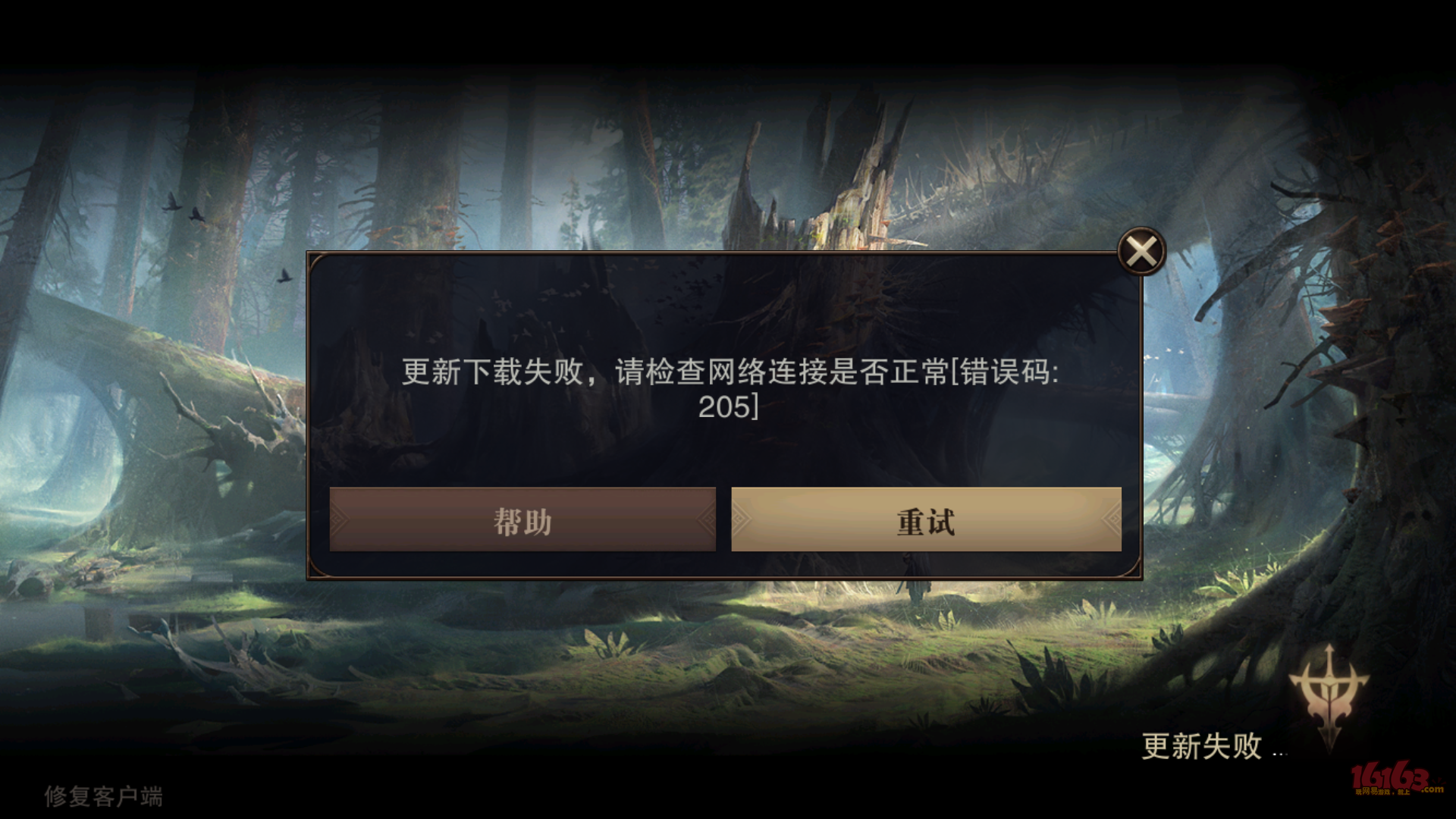 Screenshot_20180222-002621.png