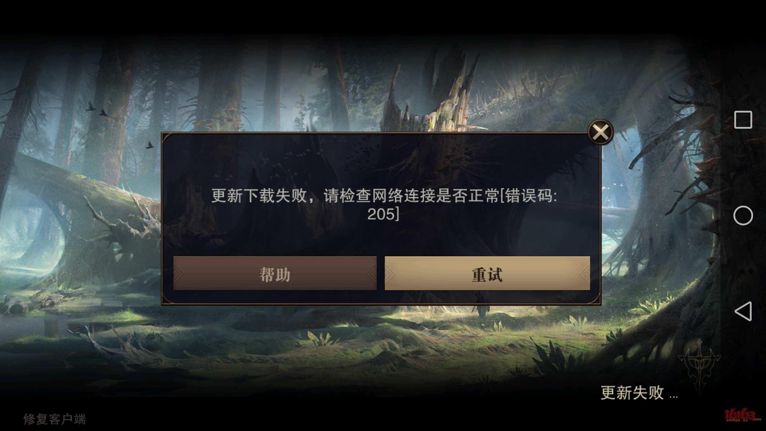 Screenshot_20180225-164419.jpg