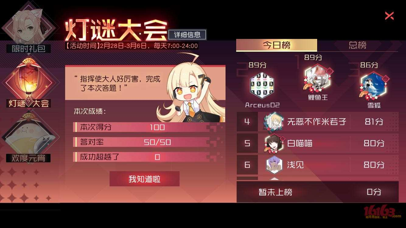 WeChat Image_20180301013402.jpg