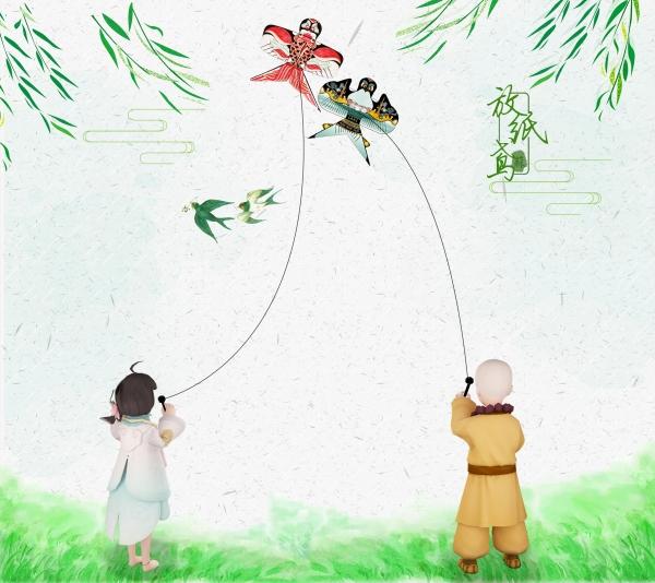【江湖笔墨客】情侣壁纸·儿童散学归来早,忙趁东风放纸鸢。云梦小萝莉X少林小正太