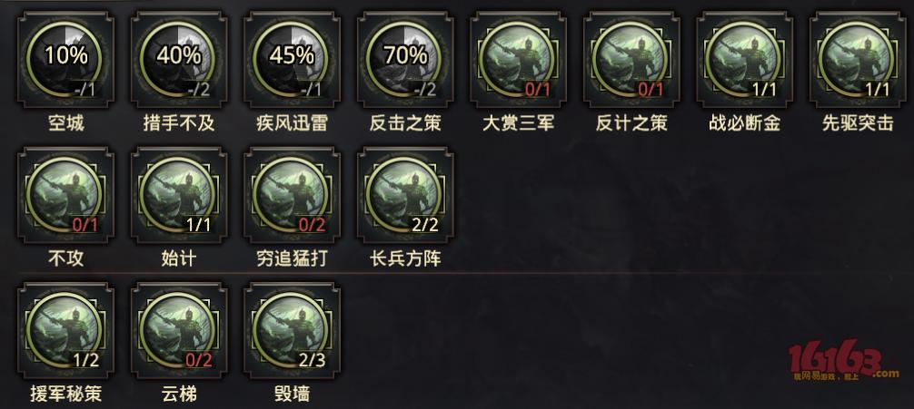 战法1.png