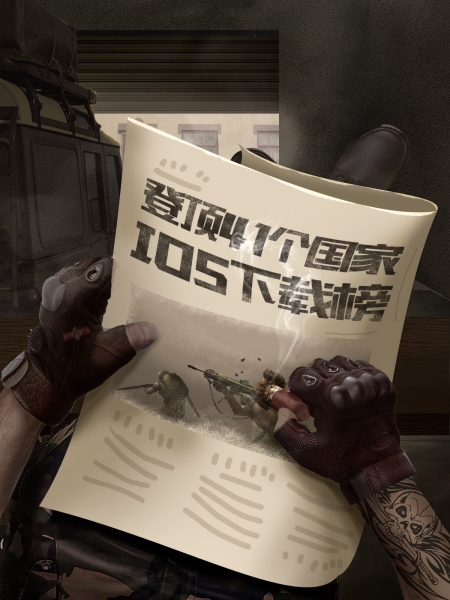 【庞门正道终结战场海报欣赏:电影大反派】