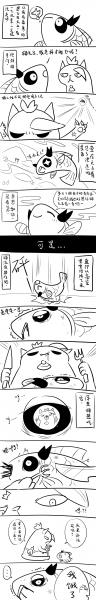 【鱼和猫的故事】之一