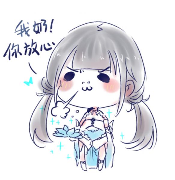 【江湖笔墨客】作为一只小奶云梦的梦想
