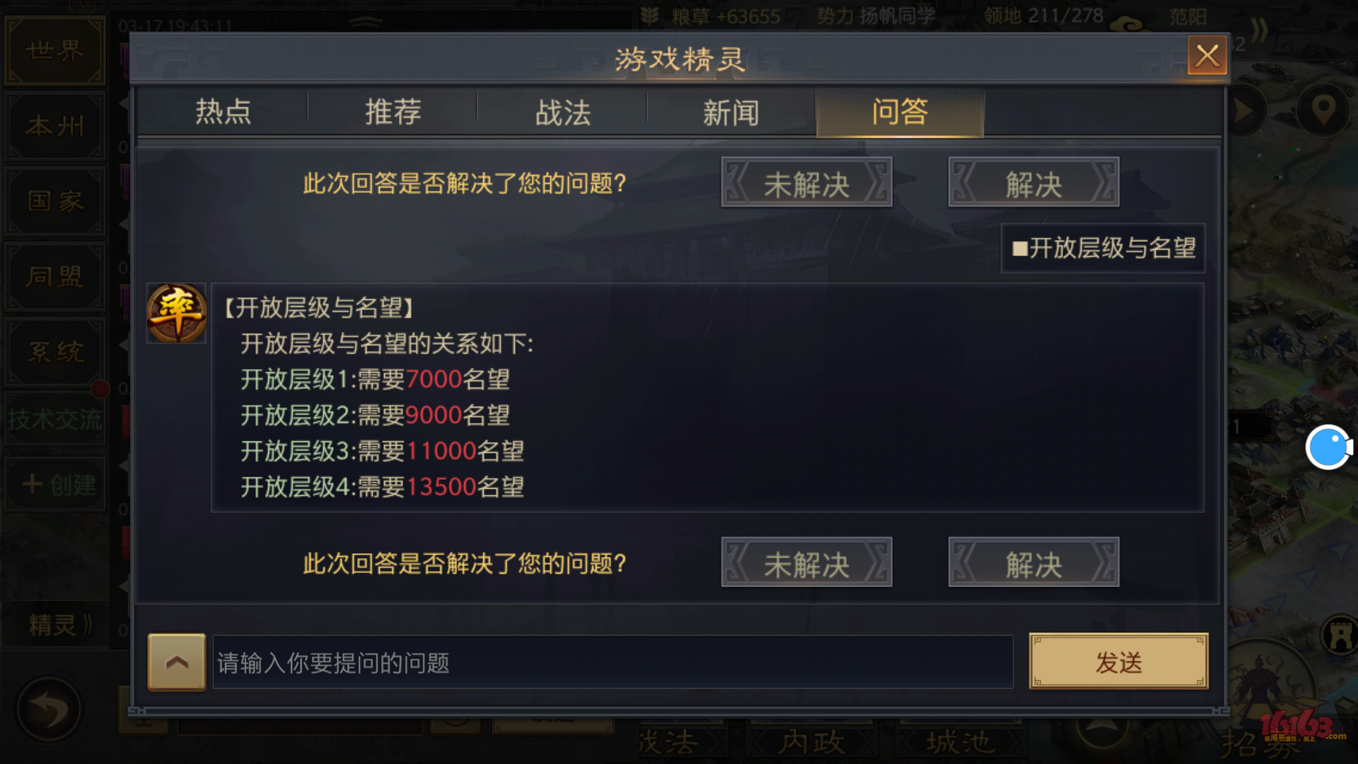 Screenshot_20180317-202442.png
