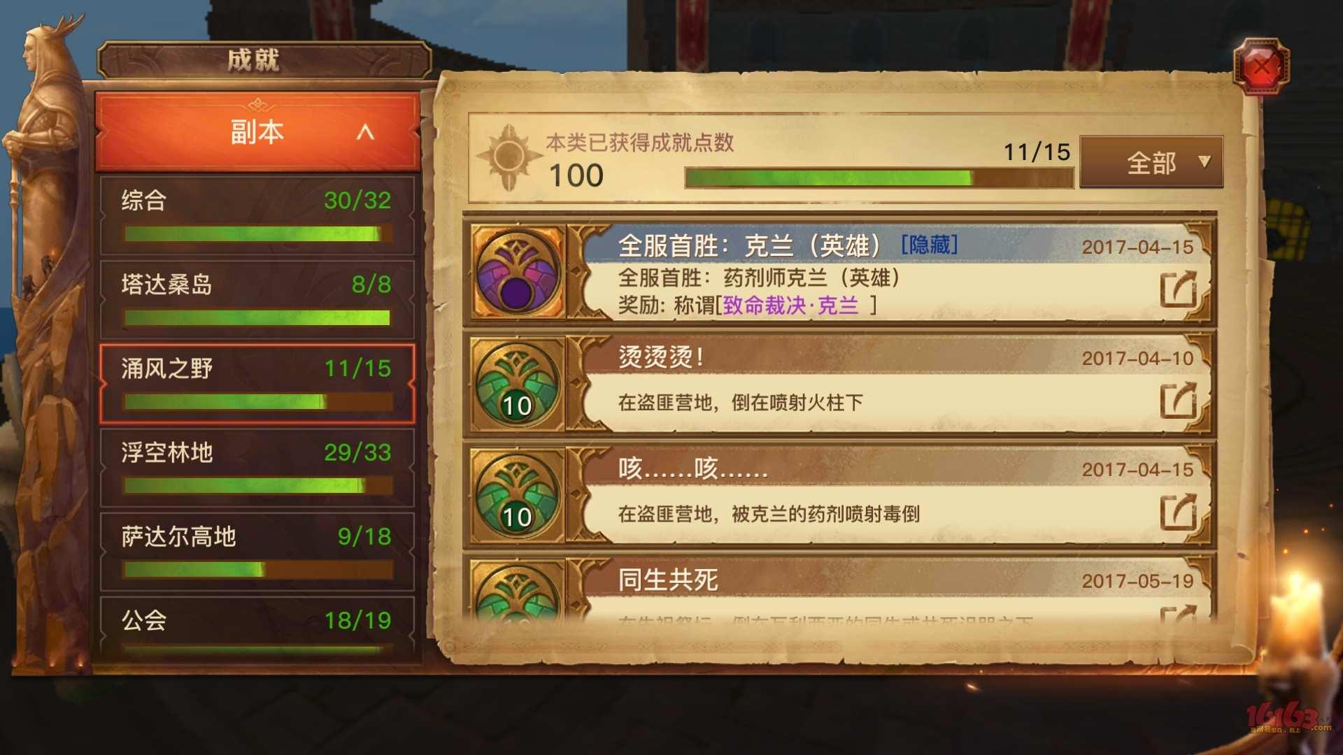 Screenshot_20180322-161632.jpg
