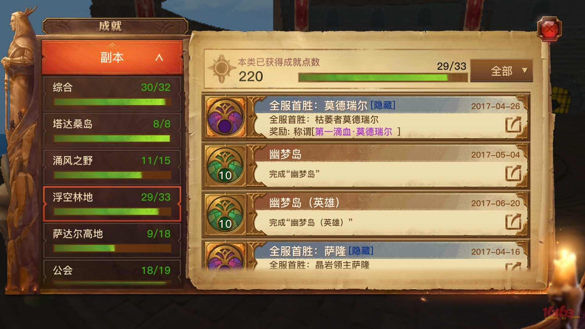 Screenshot_20180322-161639.jpg