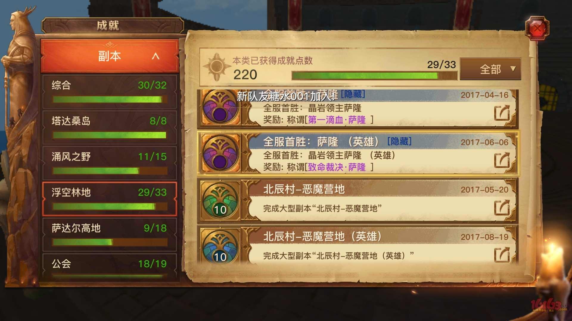 Screenshot_20180322-161643.jpg
