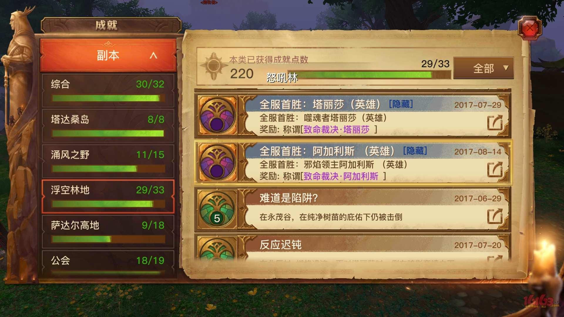 Screenshot_20180322-161652.jpg
