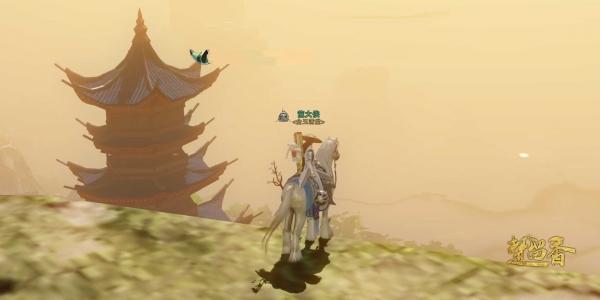 【江湖笔墨客】【同人文连载⑥】<剑动江湖>侠出武当·阴谋袭来