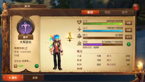 黎明誓约+15495260+荣耀依依