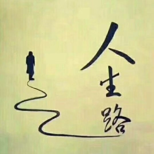 圣光之子+16732448+oO落影Oo