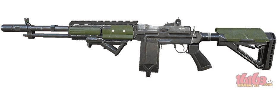 M14EBR.png