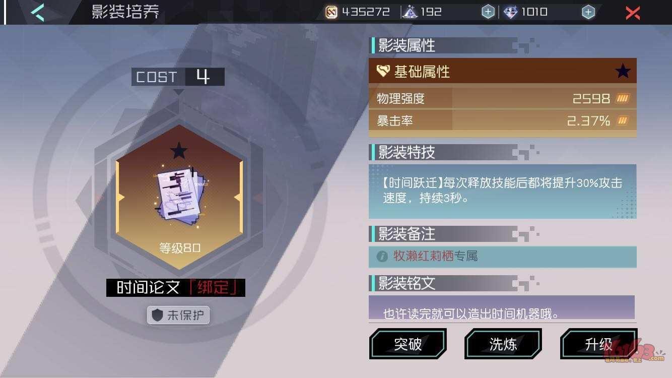 WeChat Image_20180410143343.jpg