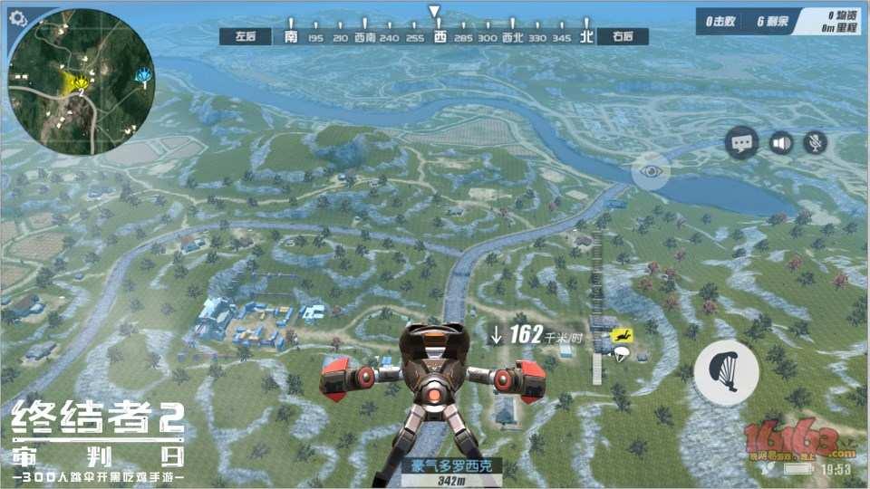 图2:机器人加入《终结者2》战场.jpg
