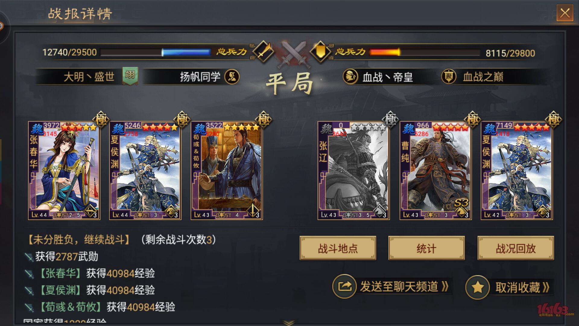 Screenshot_20180112-003103.png