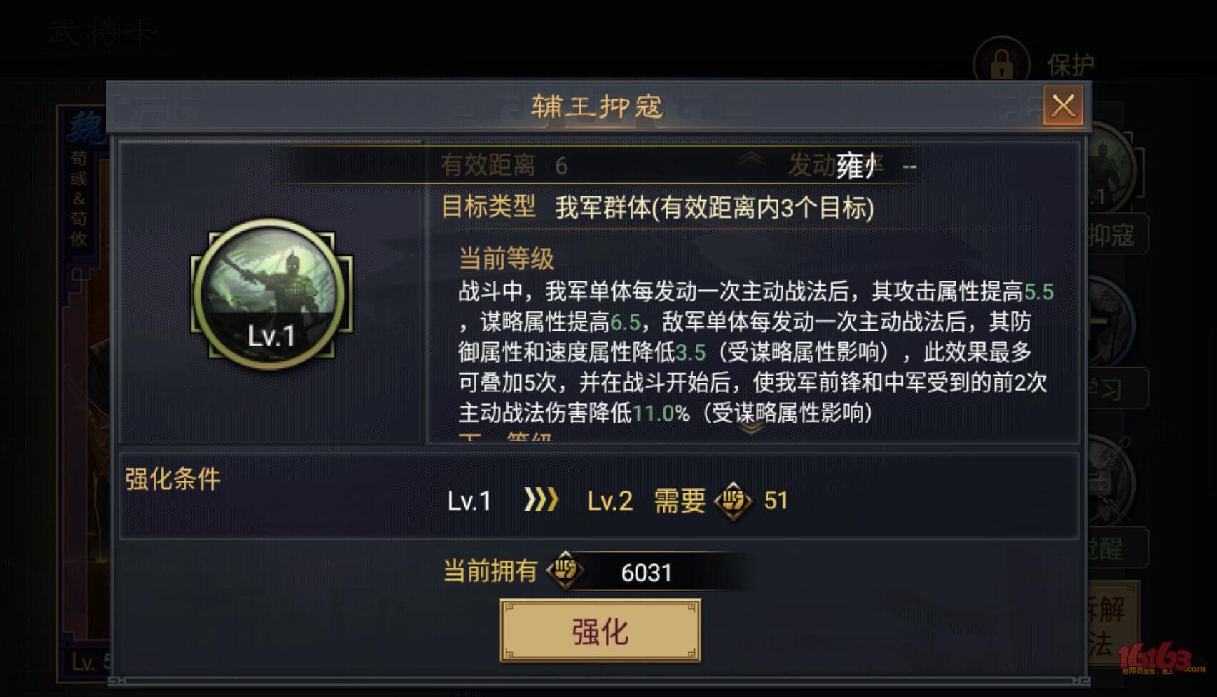 Screenshot_20180207-125737.png