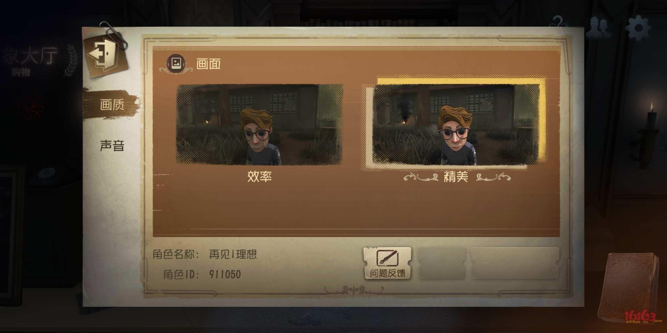 Screenshot_20180415-114421.jpg