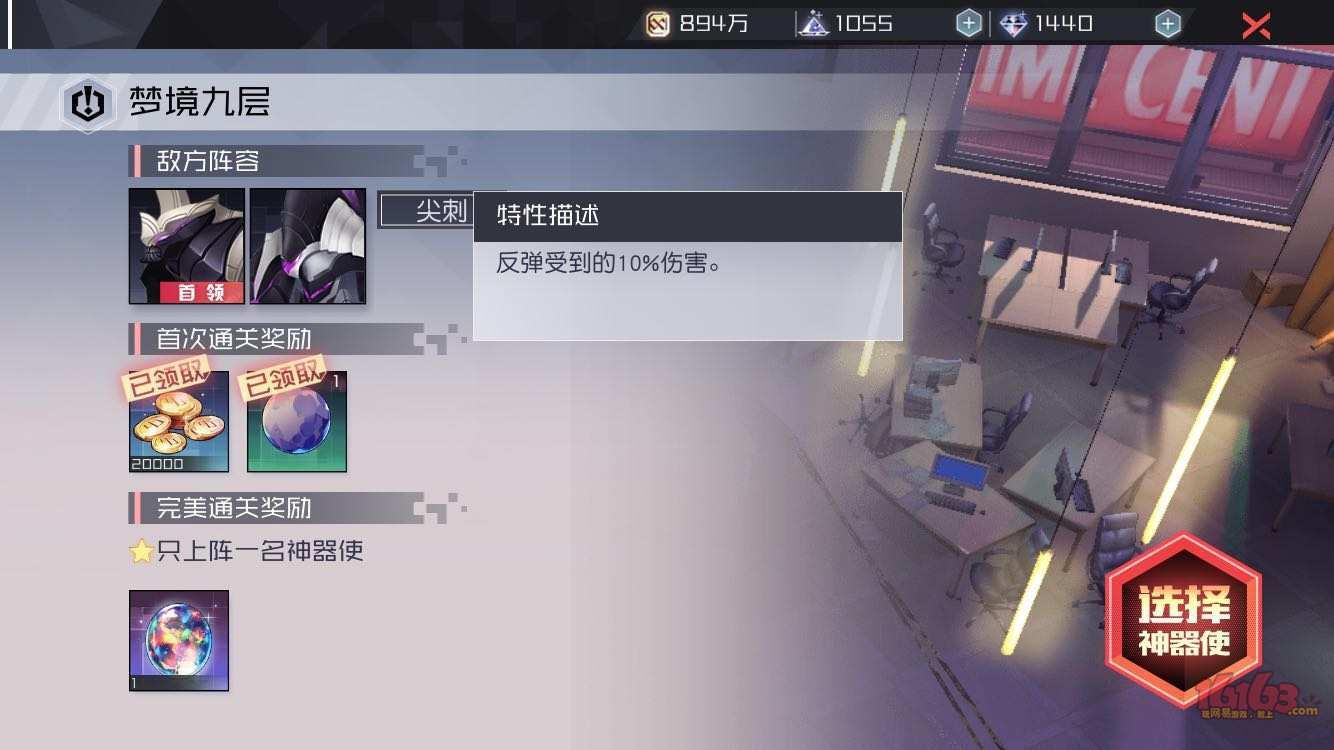 WeChat Image_20180415025813.jpg