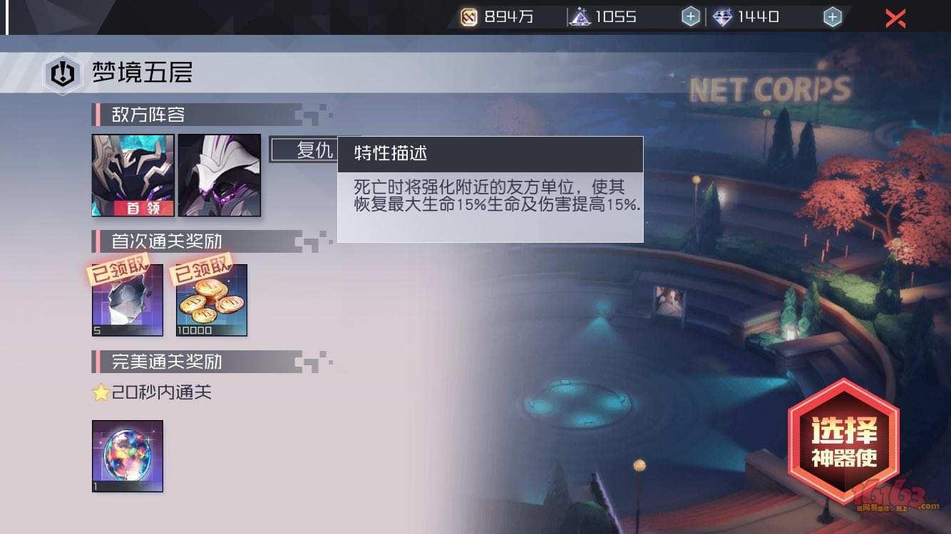WeChat Image_20180415025819.jpg