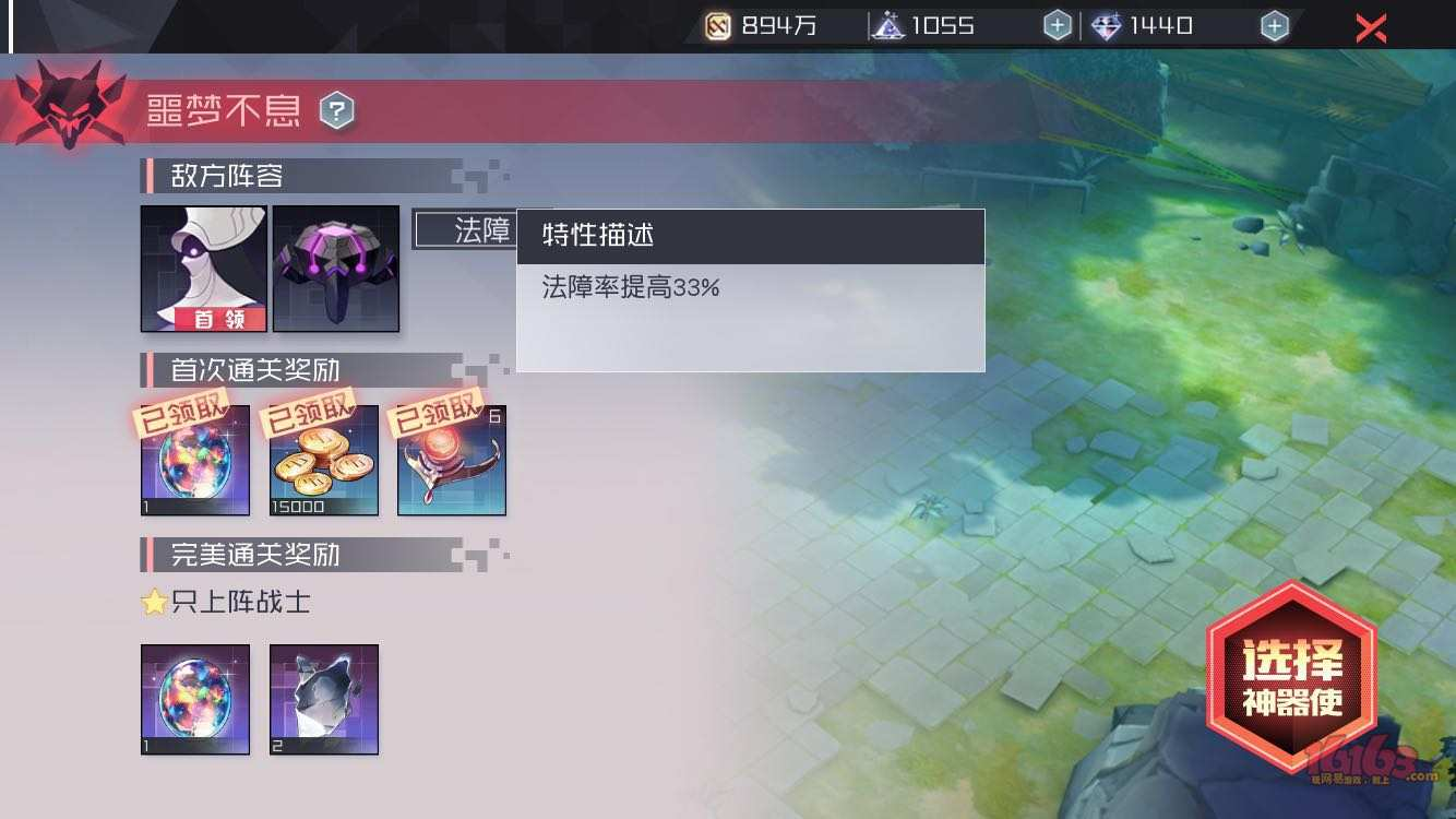 WeChat Image_20180415025823.jpg