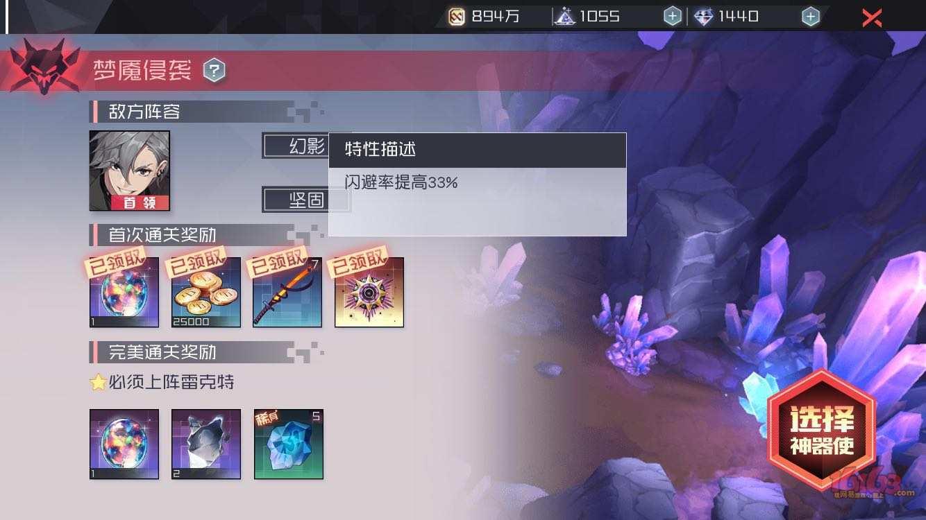 WeChat Image_20180415025915.jpg
