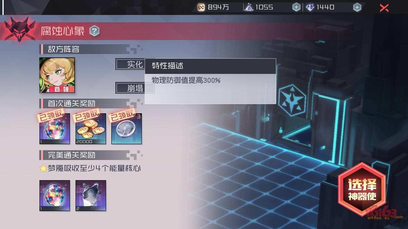 WeChat Image_20180415025919.jpg