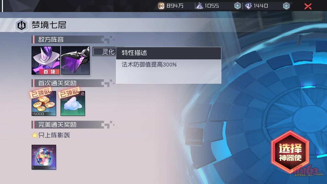 WeChat Image_20180415025922.jpg