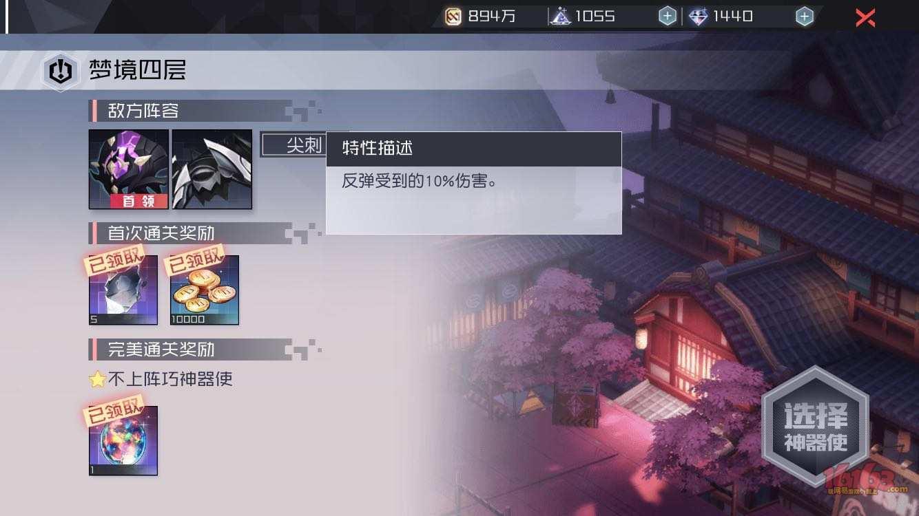 WeChat Image_20180415025934.jpg