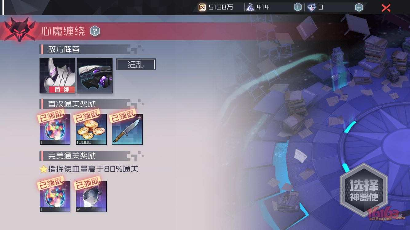 WeChat Image_20180415025931.jpg