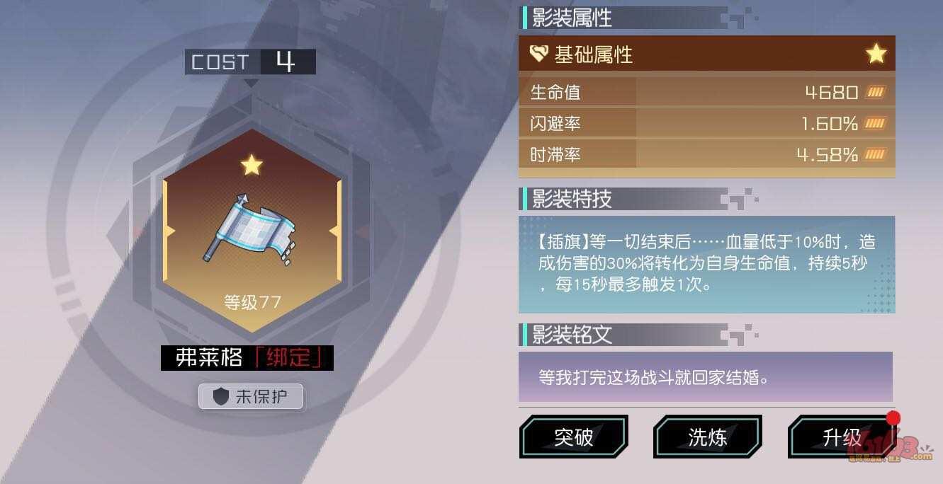 WeChat Image_20180415033947.jpg