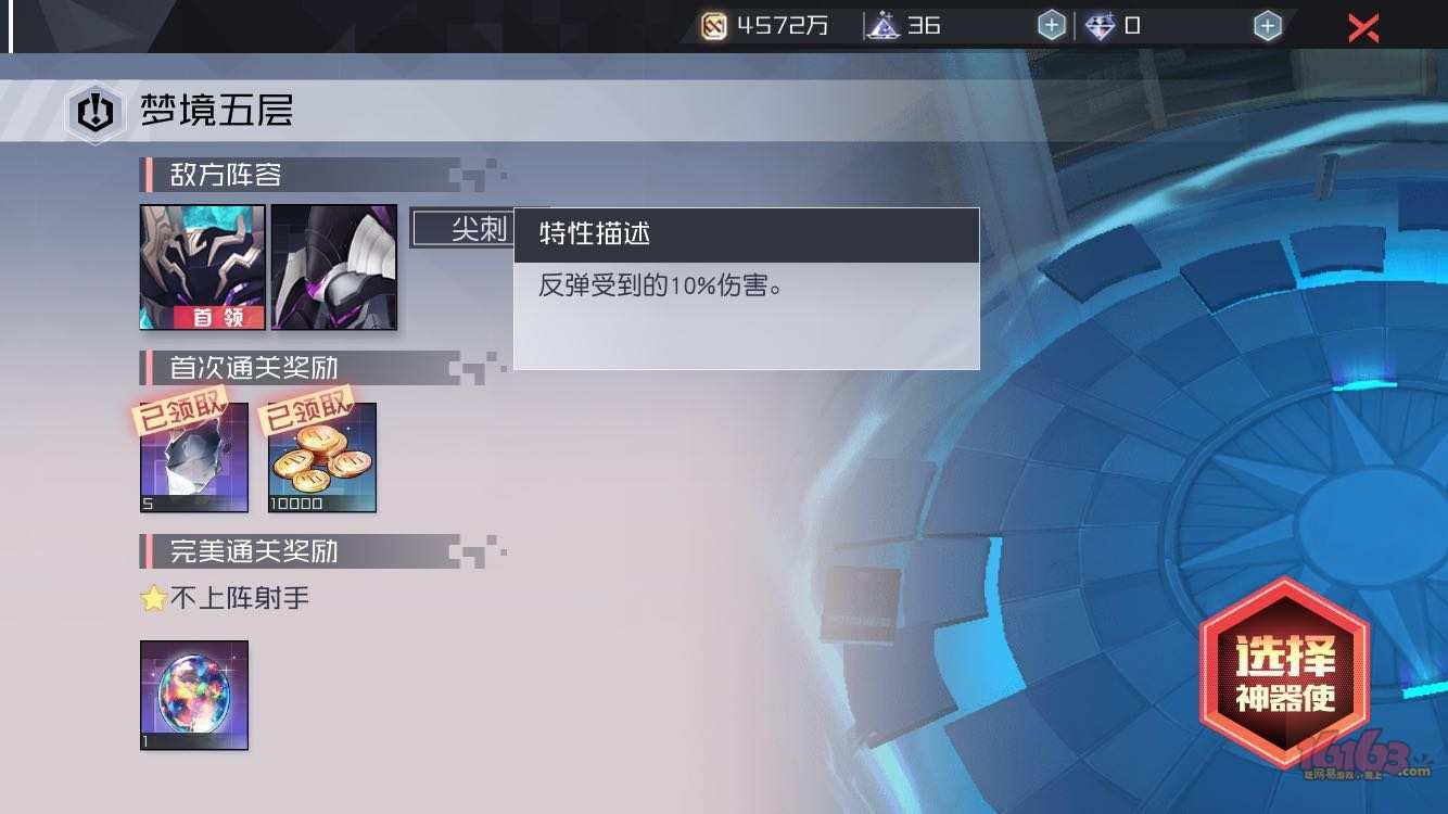 WeChat Image_20180415192314.jpg