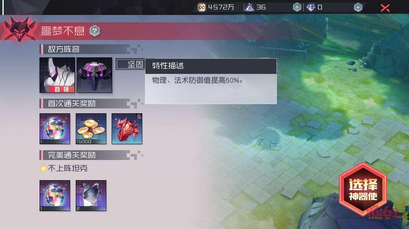 WeChat Image_20180415192452.jpg