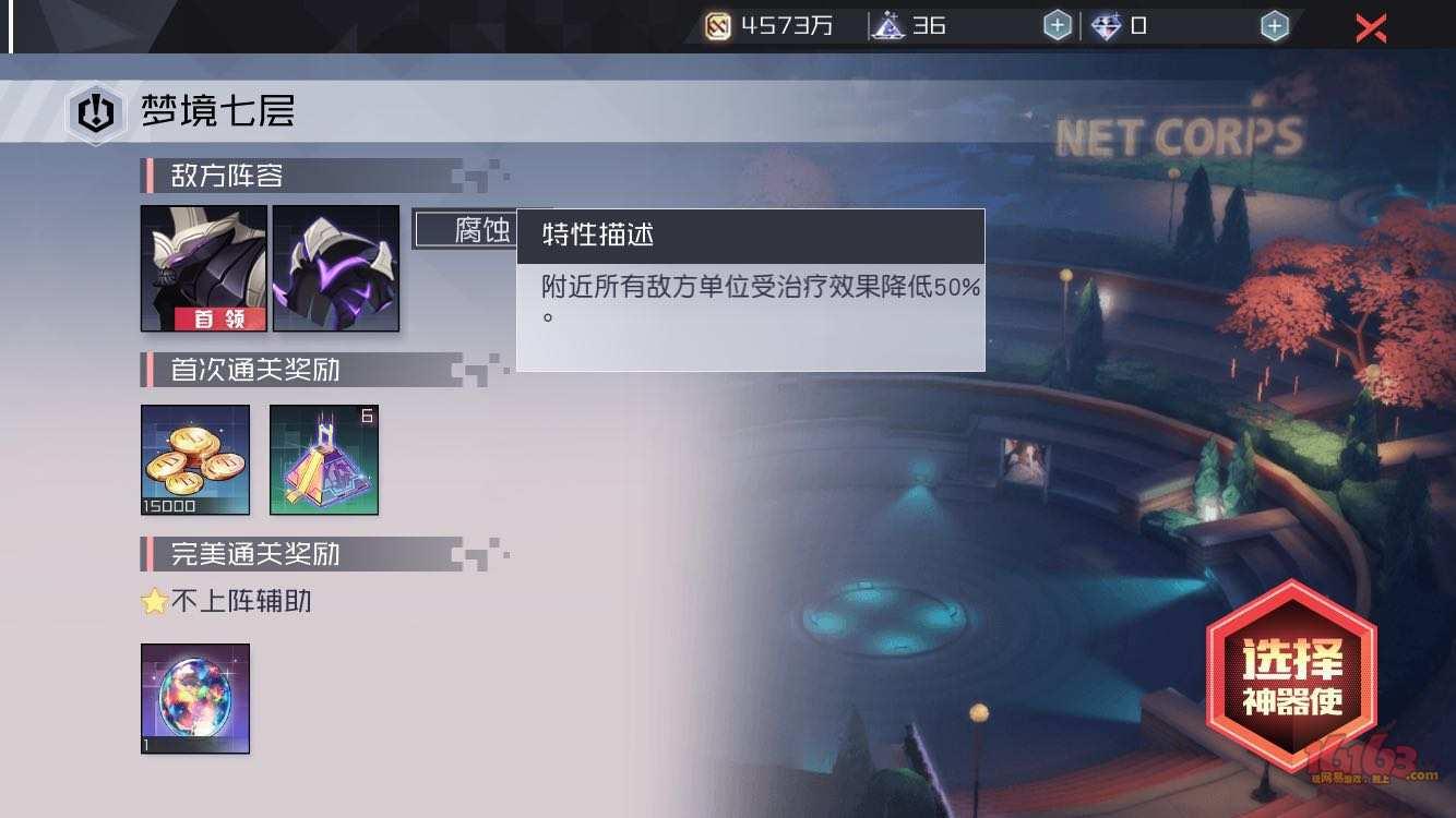 WeChat Image_20180415193405.jpg