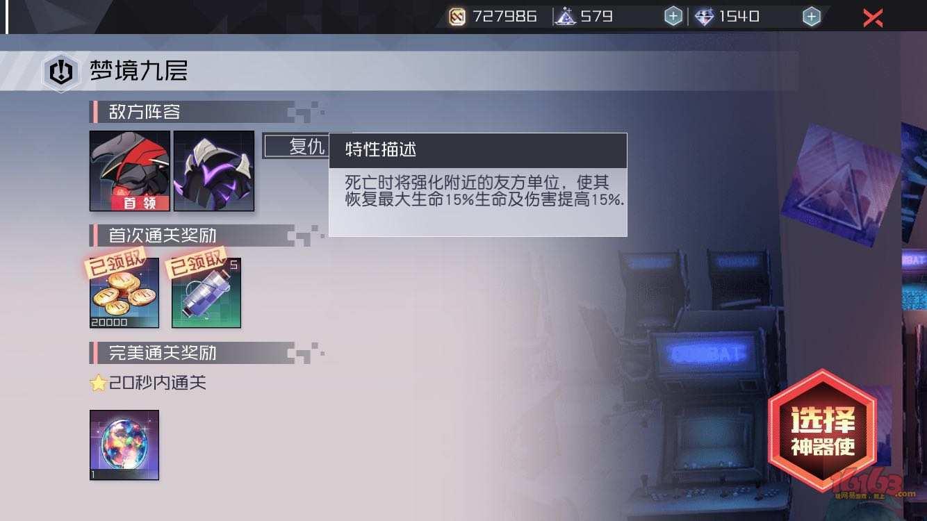 WeChat Image_20180415195624.jpg