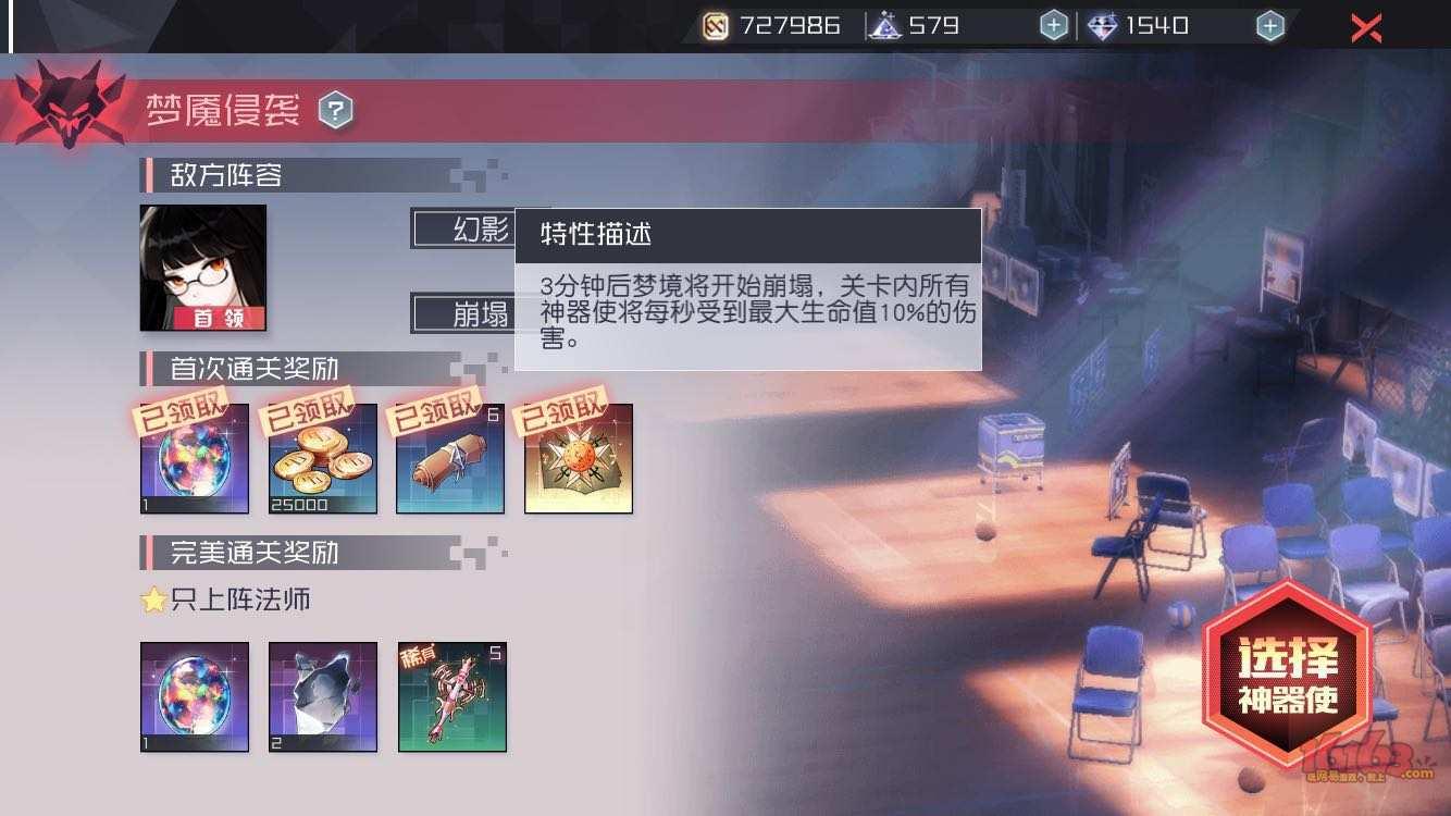 WeChat Image_20180415200519.jpg