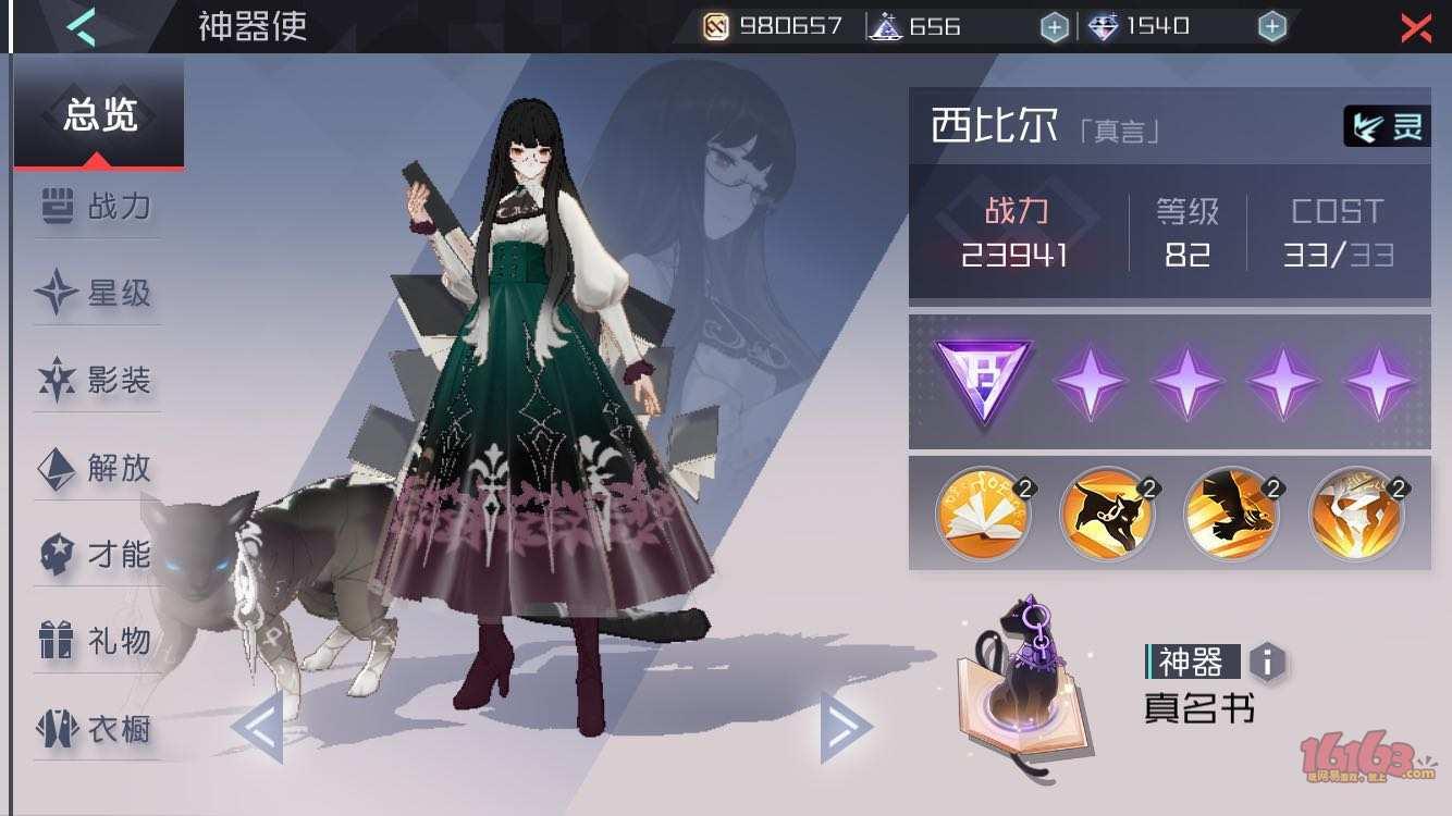 WeChat Image_20180415213059.jpg