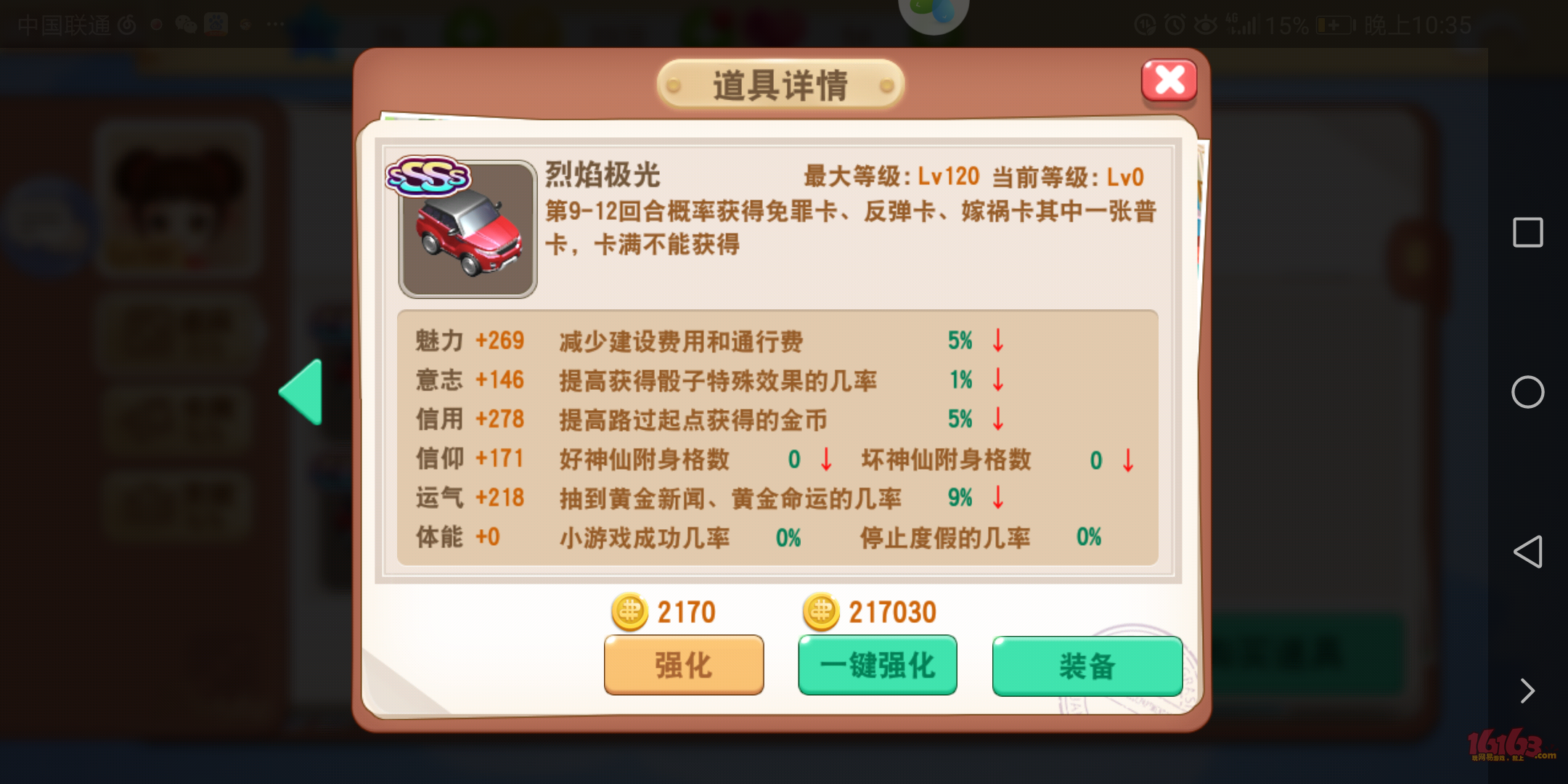 Screenshot_20180416-223549.png