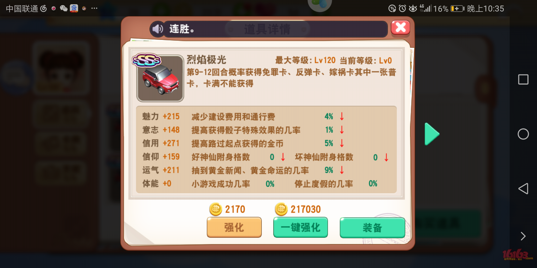 Screenshot_20180416-223538.png