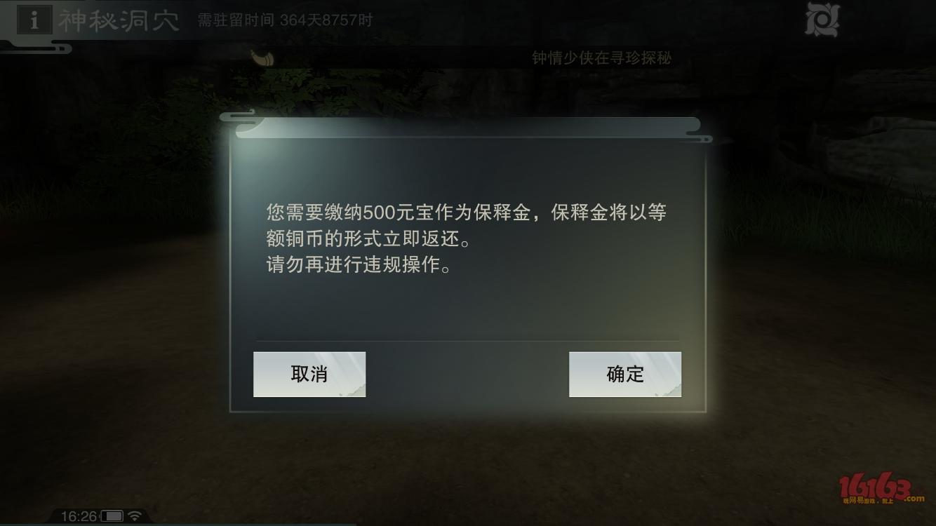 C4645CD0-7300-4508-843F-ABEAE1956D76.png