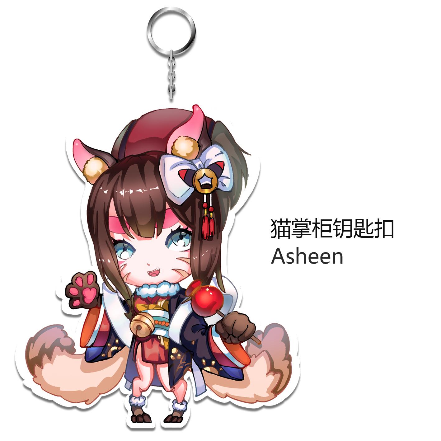 asheen-阴阳师猫掌柜-Q版【钥匙扣】.jpg