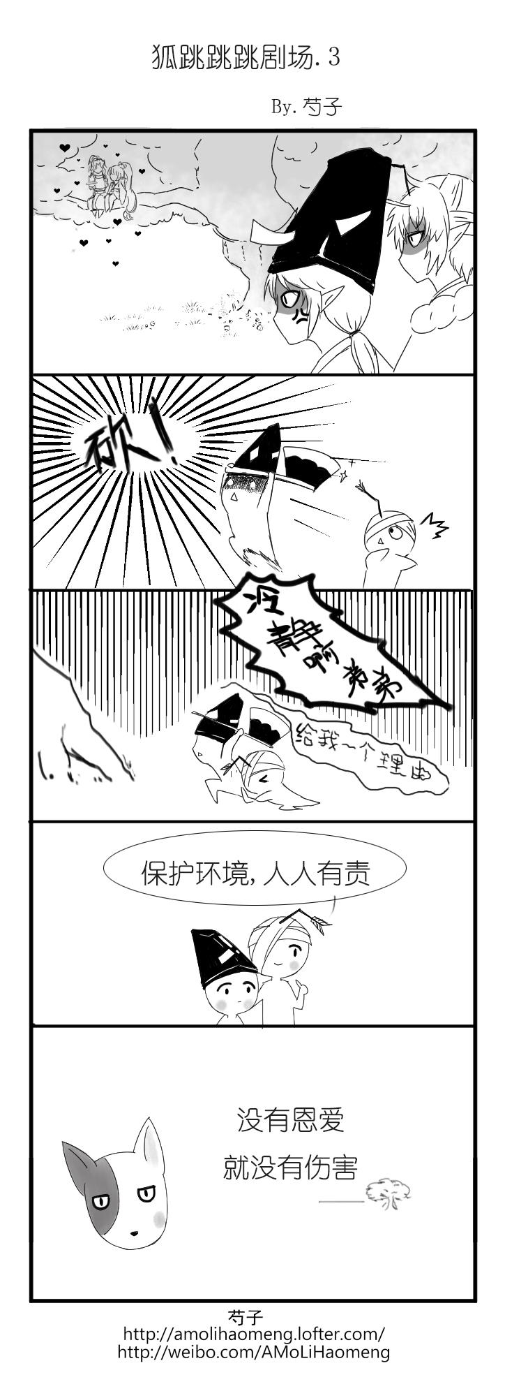 跳跳妹妹2018-4-17樱花树剧场.jpg