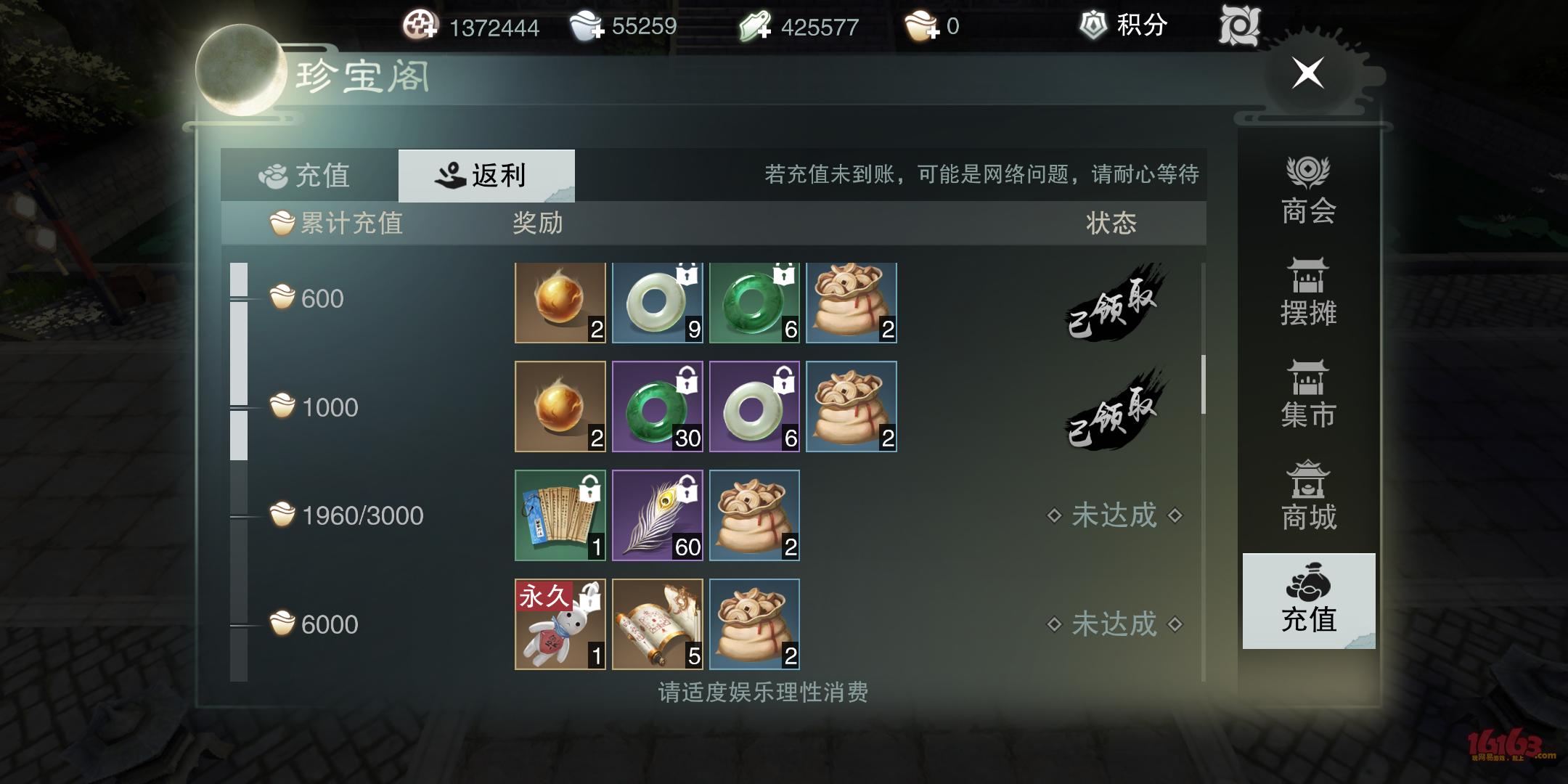 Screenshot_2018-04-23-18-43-18-655_com.netease.wy.png