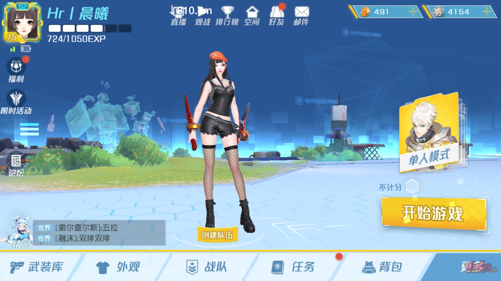 Screenshot_2018-04-23-21-01-43-800_孤岛先锋.png