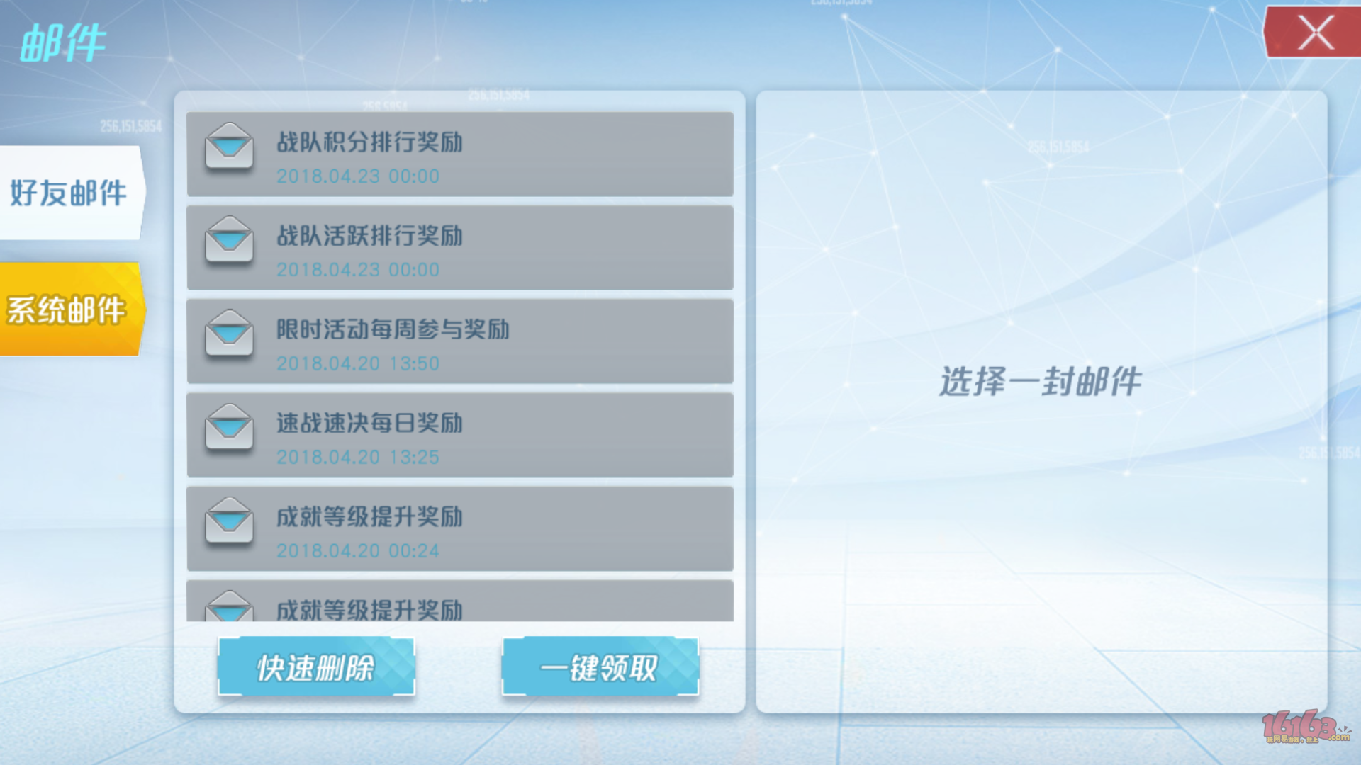 Screenshot_2018-04-25-00-07-23-789_com.netease.gd.png