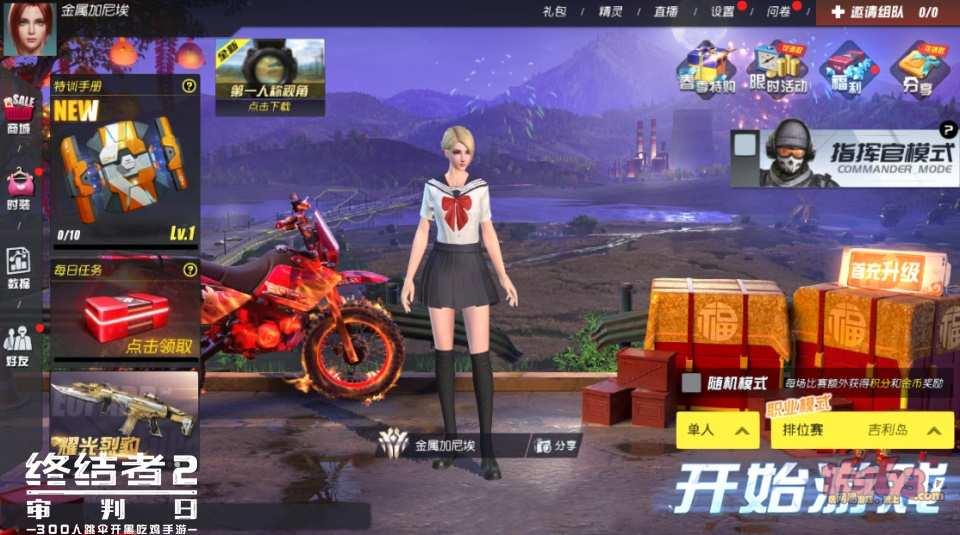"""图二""""烟花新春""""主题.jpg"""