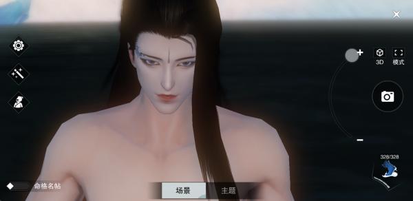 【捏脸名侠】清澈而神秘,像贝加尔湖畔~(成男数据