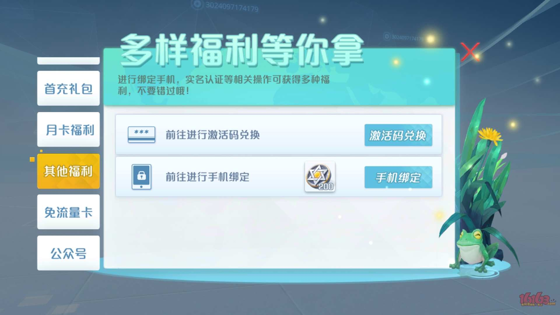 Screenshot_20180508-064125.jpg