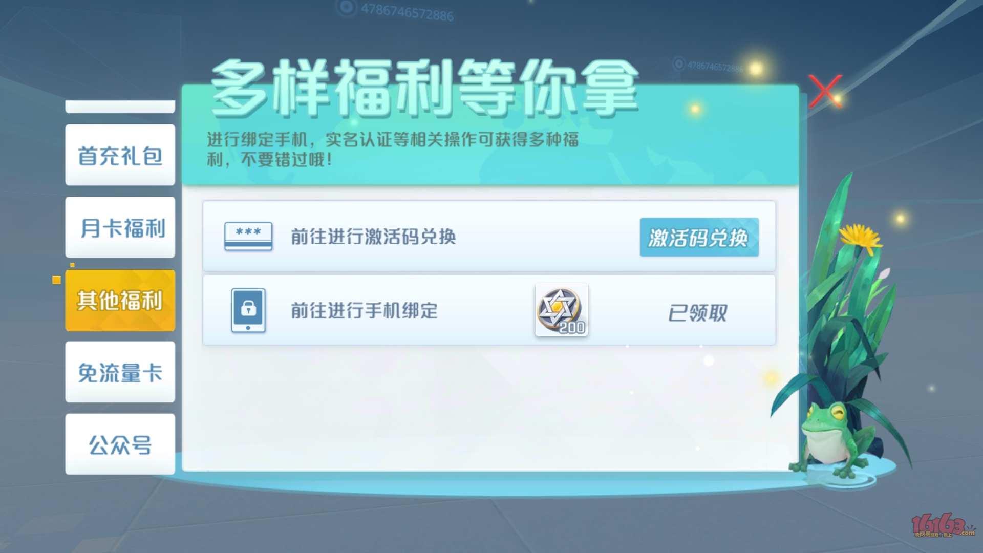 Screenshot_20180508-064403.jpg