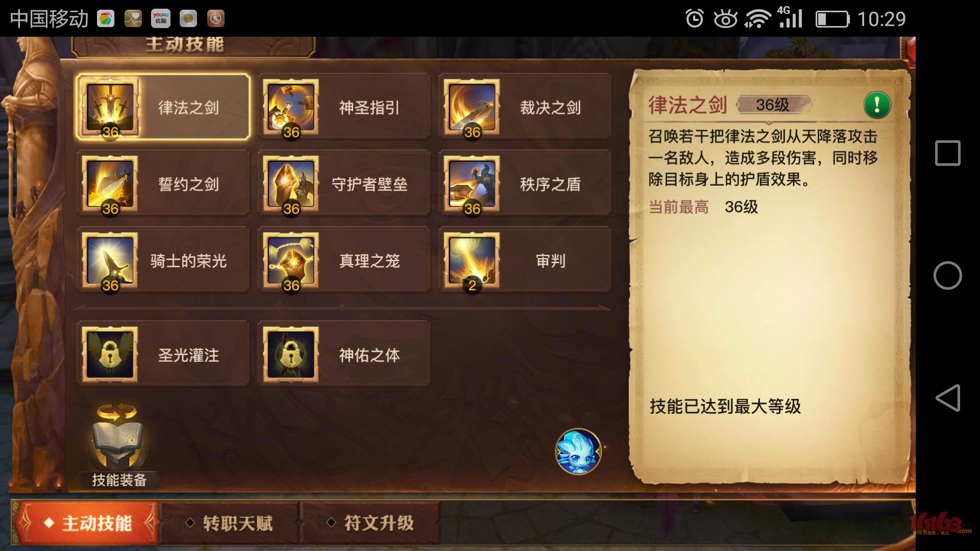 Screenshot_2018-05-10-10-29-50.png